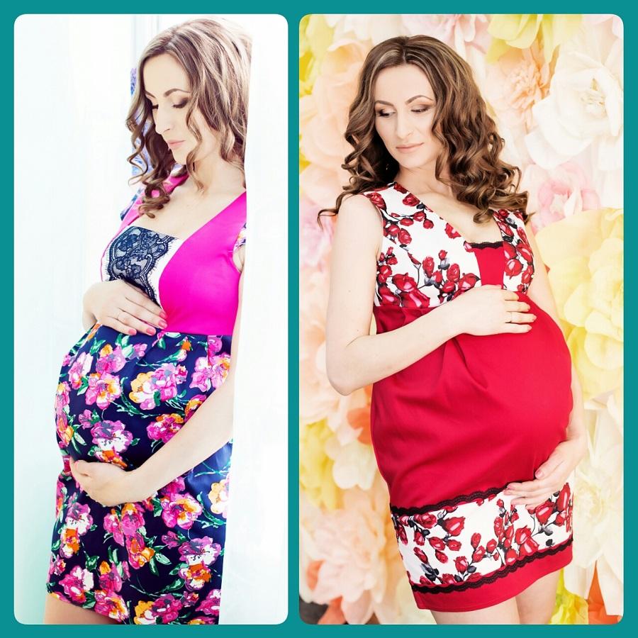 Товары для беременных ростов на дону