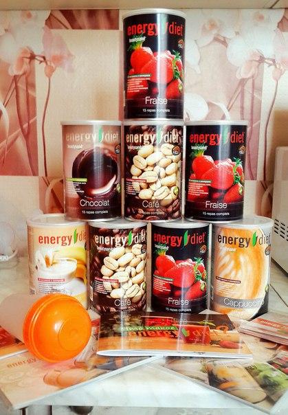 NL International - Energy Diet - Энерджи Диет VK