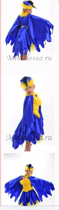 Срочно куплю костюм синички!