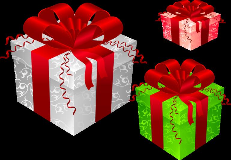 Поздравления про подарки