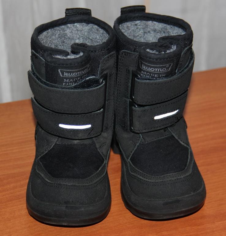 Б/У, KUOMA Crosser, цвет чёрный, размер: 24, цена 1300 руб.