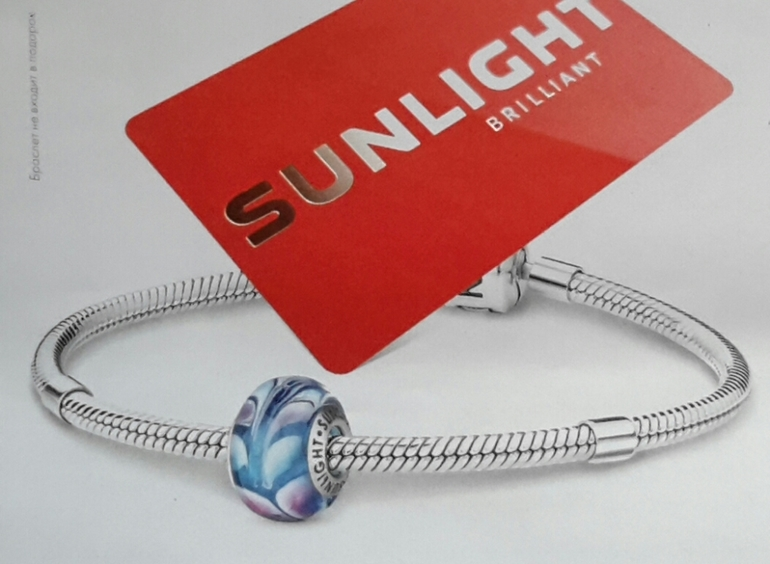 Love sl com подарки 321