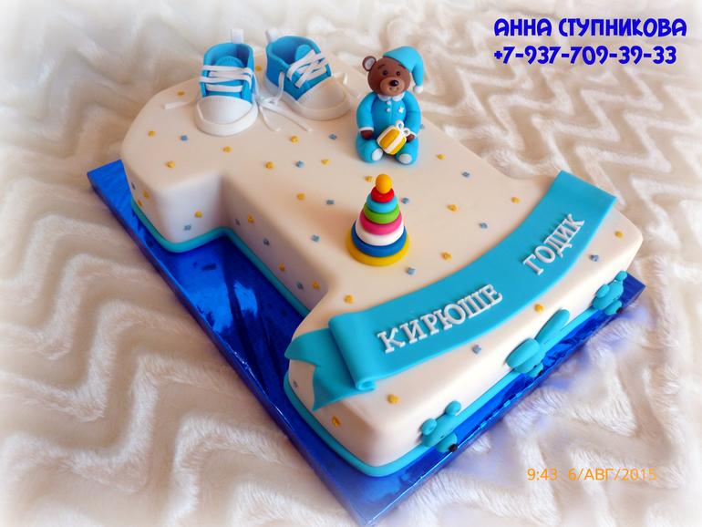Красивые торты на годик мальчику своими руками