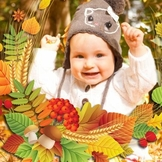 Осенние малыши