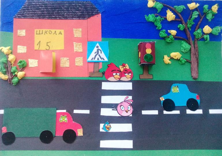 Рисунки и поделки по пдд в детском саду