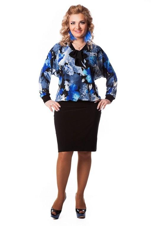 Модная Большая Женская Одежда
