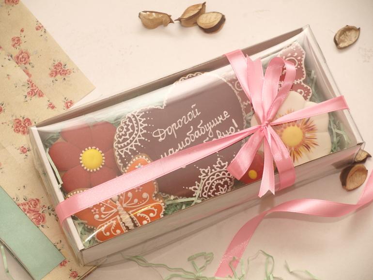 Подарок для зятя на день рождения идея