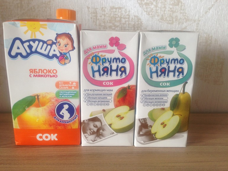 С какого срока беременным выдают молоко 52