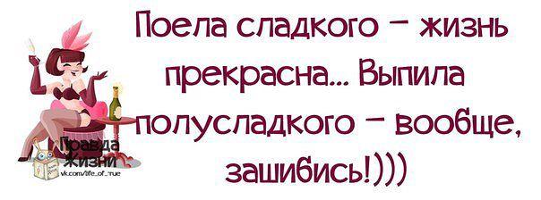 все статусы что у меня все супер картинки ВВИА Жуковского