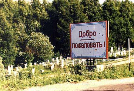 Перлы русского языка в объявлениях