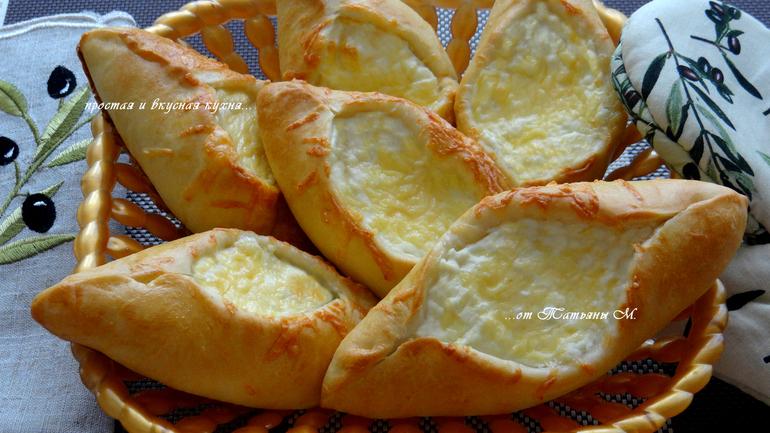 PIDE турецкие с творогом и сыром...)))