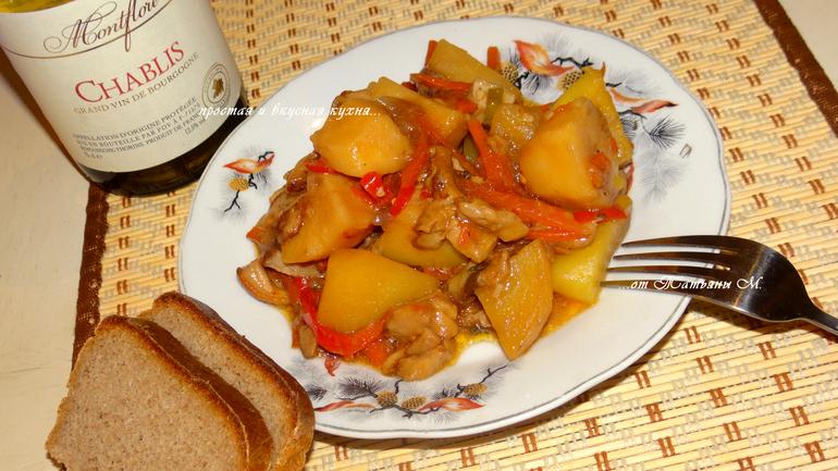 Грибное жаркое с соевым соусом...)))