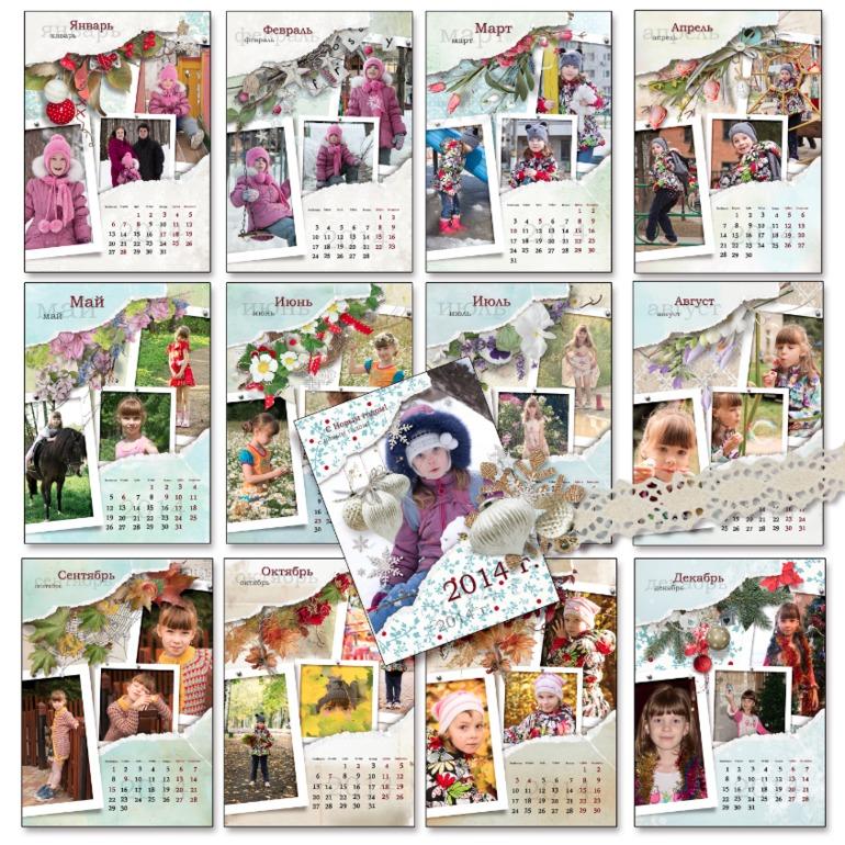 Коллаж на 4 с календарем