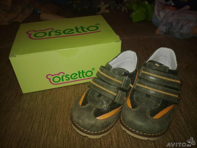Туфли фирмы Orsetto ортопедические