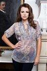 Блузка    46  размер  -900  руб.