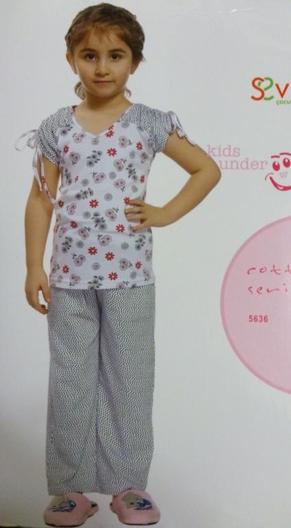Детская Пижама SEVIM производства Турции. (ассортимент буду добавлять!) 2d5c0a9029aa4