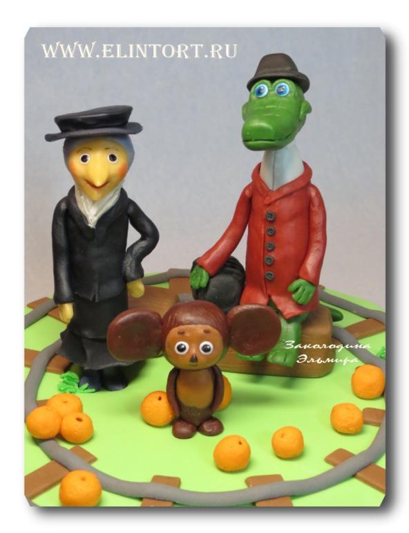 Как сделать торт гена и чебурашка