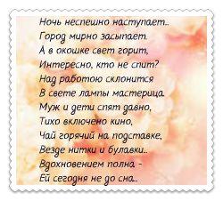 Сичинился)))