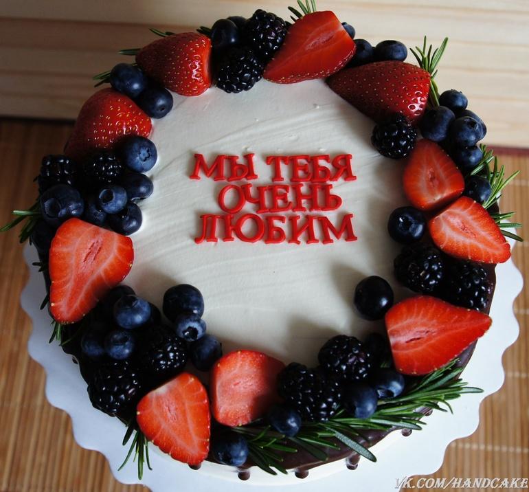 Как украсить торт к дню рождения мужчине