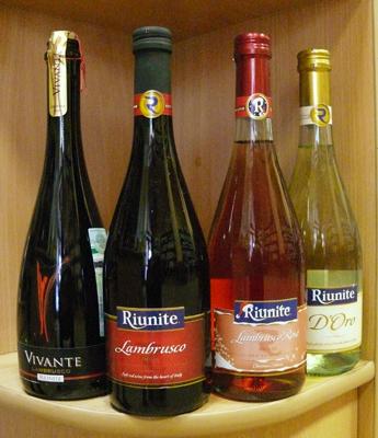 Вино Ламбруско Цена