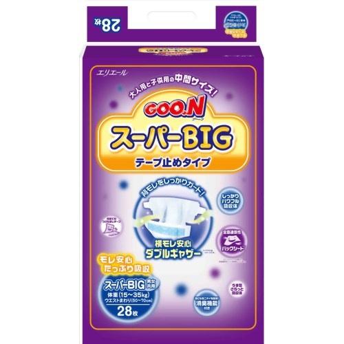 Продам подгузники  GOON Super Big 15-35 кг