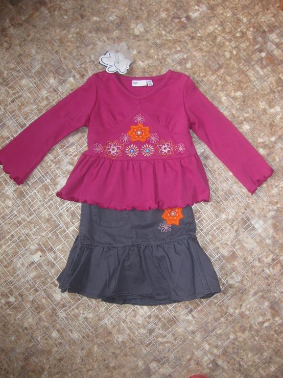 Новая одежда для девочек!!!Регион!! Почта.Снизила ЦЕНЫ!!!!!!!Добавила много нового!!!