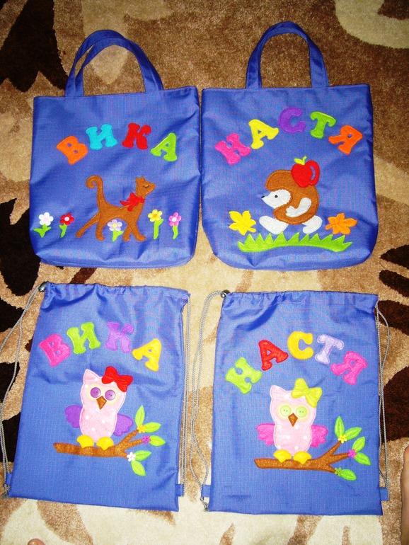 Как сшить мешочек в детский сад 265