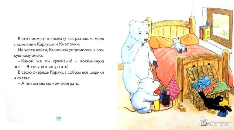 Стих про свою комнату
