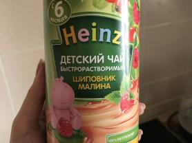 детский чай Heinz шиповник Малина 200гр