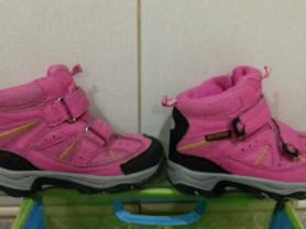 Ботинки Reike 27 размер