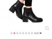 кожаные ботинки демисезон ASH
