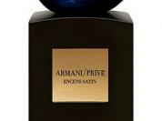 Armani Prive Encens Satin 100 ml Tester