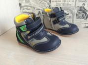 демисезонные ботинки для мальчиков Сказка