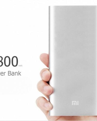 Power Bank XIAOMI, 20800 mAh, Серебро