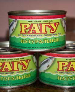 Рагу натуральное из лосевых рыб 5 штук (227 грамм банка)