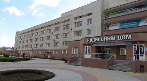"""МБУЗ """"Перинатальный центр"""" г."""