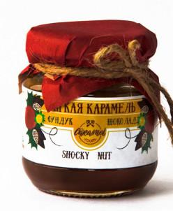 Мягкая карамель какао+фундук 250гр «SHOCKY NUT»