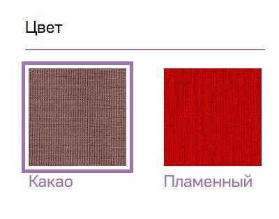 ПАЛЬТО «АВРОРА»
