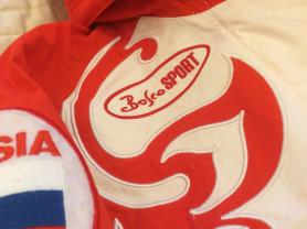 горнолыжный костюм Bosco S