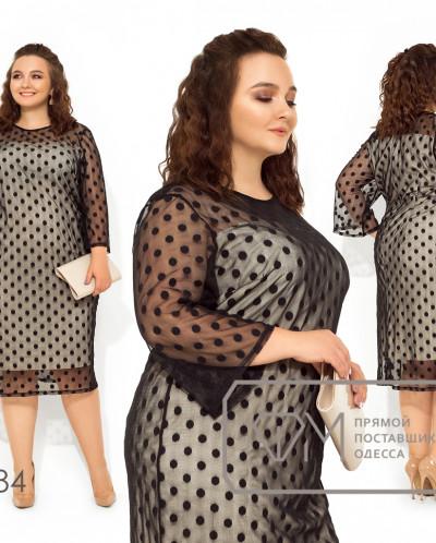 Модель № Z0484 - платье, накидка не съемная