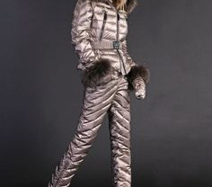 Продам костюм Naumi