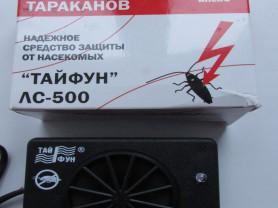 Отпугиватель тараканов и муравьёв Тайфун ЛС 500