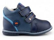 Ботиночки демисезонные Том М
