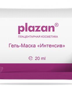 Гель-маска Интенсив Plazan 10 шт