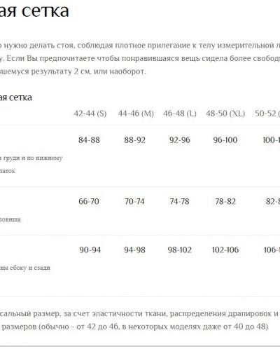 """Комплект джемперов для мамы+дочка+сын """"Трио"""""""