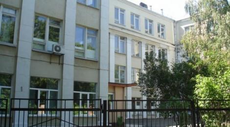 Родильный дом N 16, филиал ГКБ