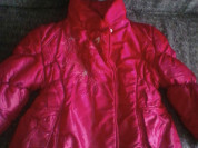 класная куртка