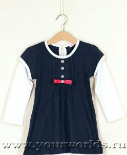 Платье. Распродажа!