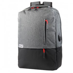 Городской рюкзак с USB портом