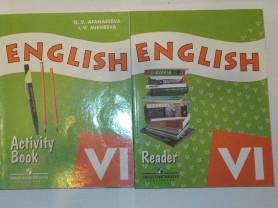 Афанасьева Михеева Английский язык 6 класс